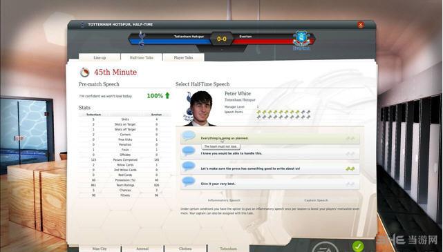 FIFA足球经理13 PC正式版破解补丁截图2
