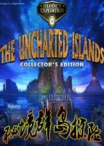 解密探险5秘境群岛