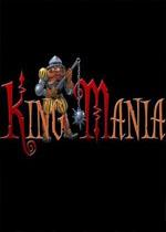 疯狂国王北方王国