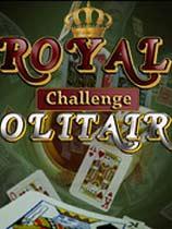 皇家挑战纸牌