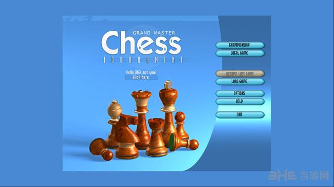 国际象棋大师锦标赛下载|国际象棋大师锦标赛硬盘版图片
