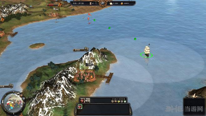 东印度公司海盗湾截图4