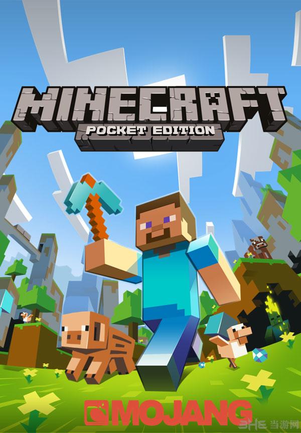 我的世界游戏封面