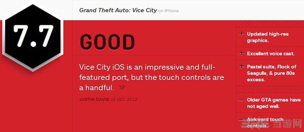 侠盗飞车罪恶都市手机版获IGN7.7佳评 有点过时的好游戏