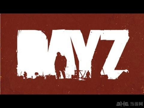 dayz独立版
