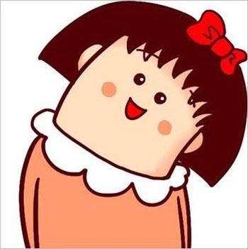 樱桃小丸子歪脖子卡通头像