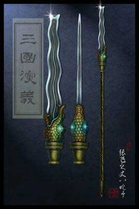 三国志/张黑子的丈八蛇矛