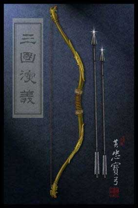 黄忠/黄老爷子的寿头刀