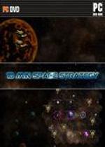 10分钟太空战略