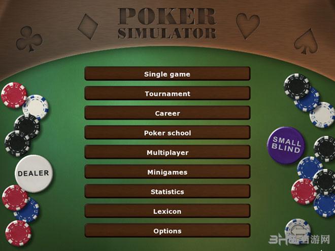 扑克模拟无限额德州扑克