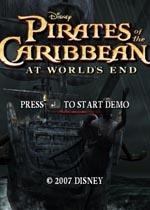 加勒比海盗世界尽头