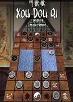 斗兽棋(Xou Dou Qi)单机硬盘版
