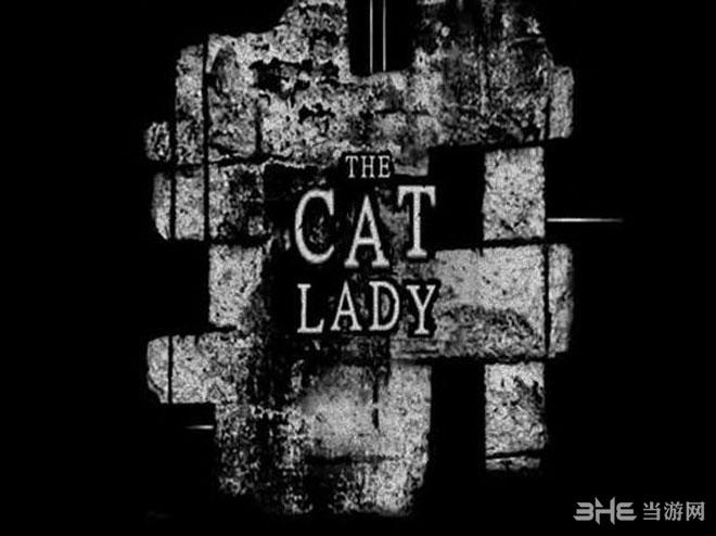 猫夫人截图2