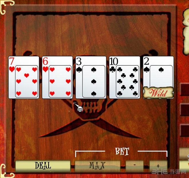 海盗扑克截图1