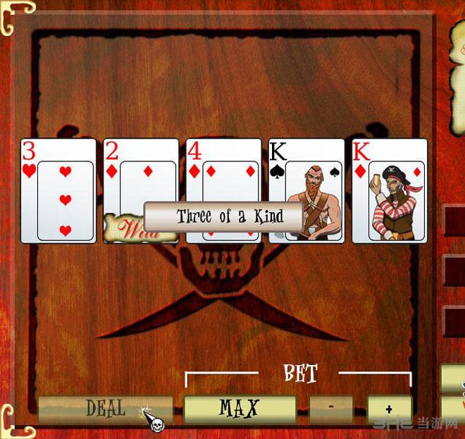海盗扑克截图2