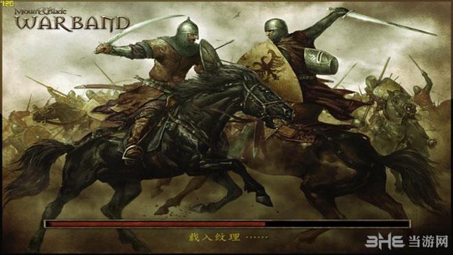 骑马与砍杀战团
