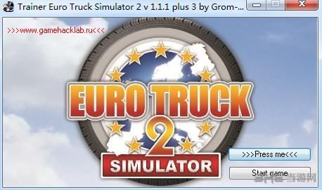 欧洲卡车模拟2三项修改器截图0