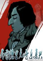 弗雷德里克音乐复兴(Frederic:Resurrection of Music)PC导演剪辑破解版v1.1