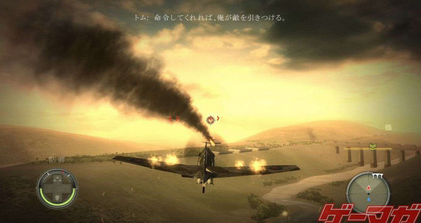 炽天使二战空骑兵