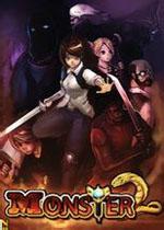 怪兽RPG游戏2