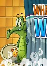 小鳄鱼爱洗澡电脑版