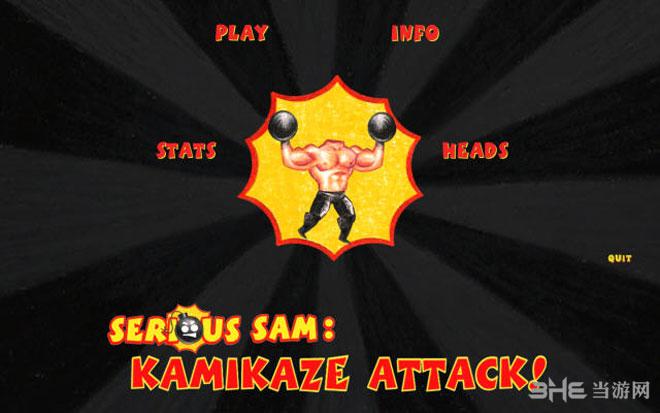 英雄萨姆自爆队的袭击截图0