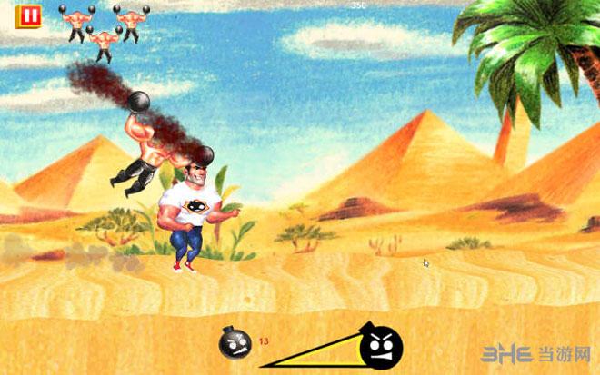 英雄萨姆自爆队的袭击截图2