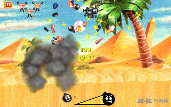 英雄萨姆自爆队的袭击截图3