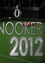国际斯诺克2012(International Snooker)PC硬盘版