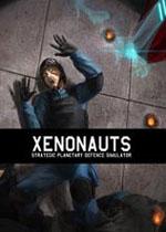 ���ֺ�Ա(Xenonauts)�ƽ��v1.56