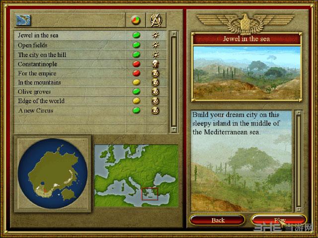 文明城市罗马截图1