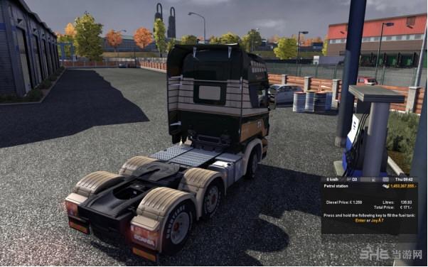 欧洲卡车模拟2完美存档截图2