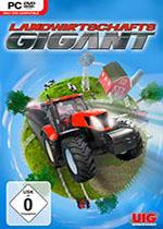 农业巨头(Farming Giant)破解版