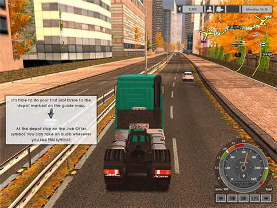 中国卡车模拟1.3截图2