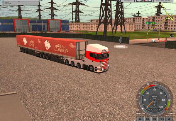 中国卡车模拟1.5