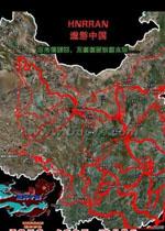 中国卡车模拟1.5中文豪华版