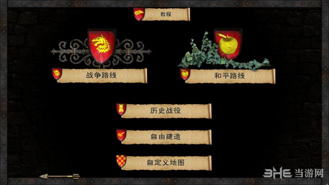 要塞3黄金版截图1