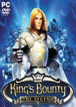 国王的恩赐传奇(Kings Bounty:Armored Princess)中文破解版v1.7