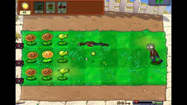 植物大战僵尸截图2