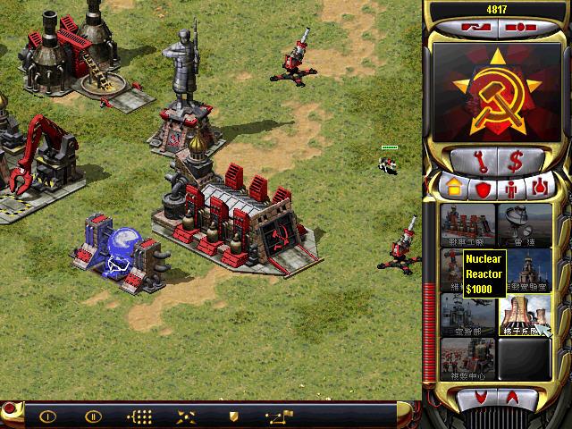 红色警戒2中国崛起截图3