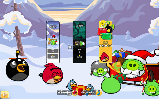愤怒的小鸟2012季节版截图2