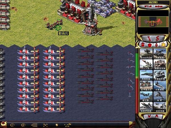 红色警戒2:共和国之辉截图2