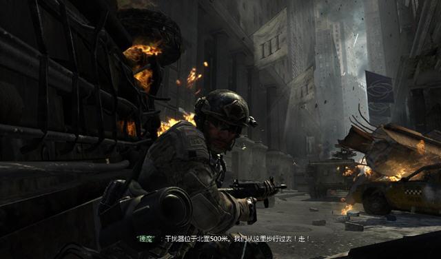 使命召唤8现代战争3截图2