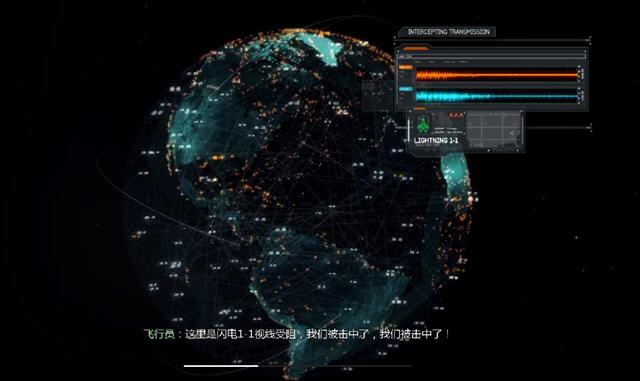 使命召唤8现代战争3截图1