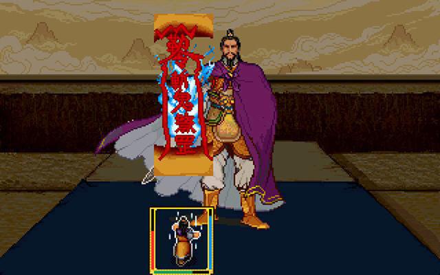 轩辕剑2截图1
