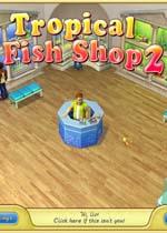 热带鱼商店2英文版