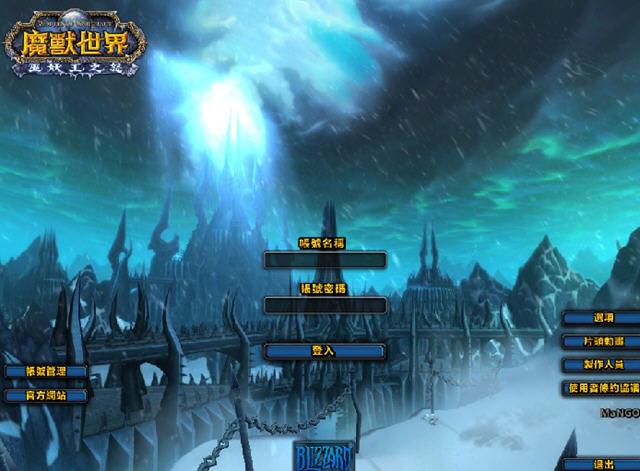 魔兽世界3.22单机版