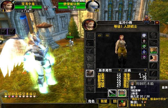 魔兽世界3.22单机版截图2