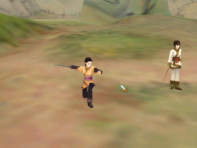 轩辕剑4截图2