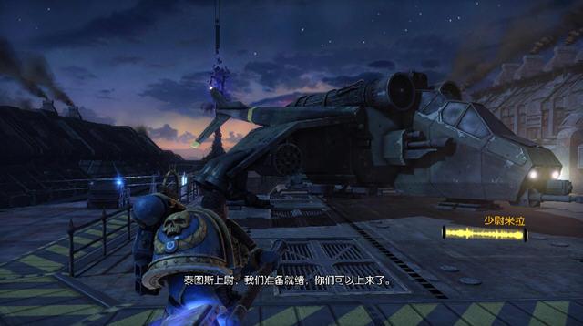 战锤40K星际战士截图2